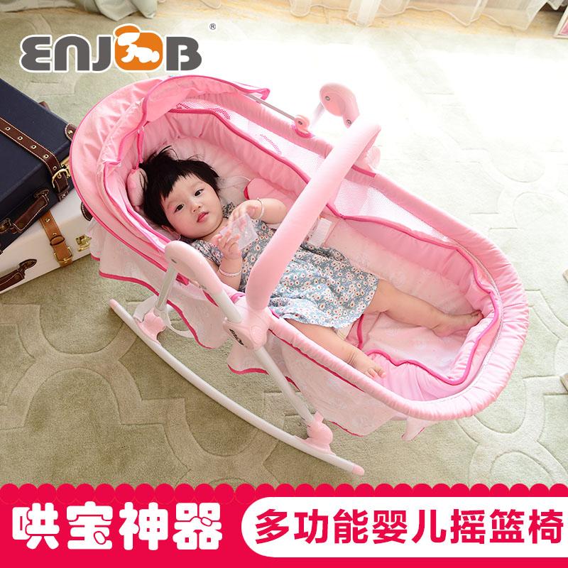 Berceau bébé lit petit concentretor multifonctionnel bébé panier de couchage nouveau-né lit rollaround rassurer le bb pliant à bascule