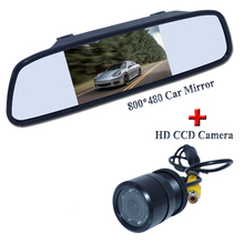 Универсальная автомобильная парковка комплект включает 4.3 «ЖК xcreen автомобиль зеркало заднего вида монитор + HD автомобильный камера заднего вида горячий продавать от фабрики