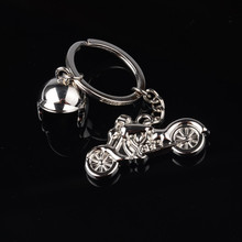 Creative Helmet Motorcycle Car Key Chains Small Gift Personality Pendant Key Rings