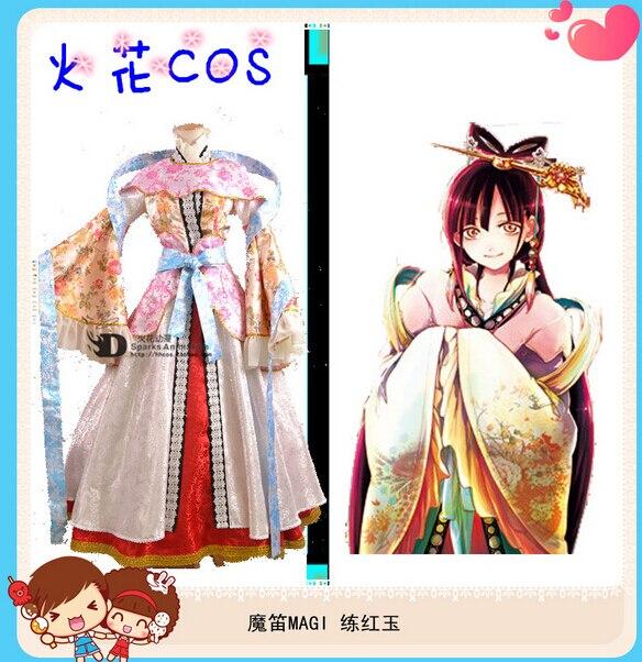 Маги: Лабиринт Магия kougyoku Рен вышивка карнавальный костюм настроить для любого размера