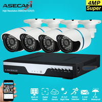 Super 4ch Full HD 4MP Surveillance Kit CCTV DVR H 264 Video Recorder AHD Outdoor Metal