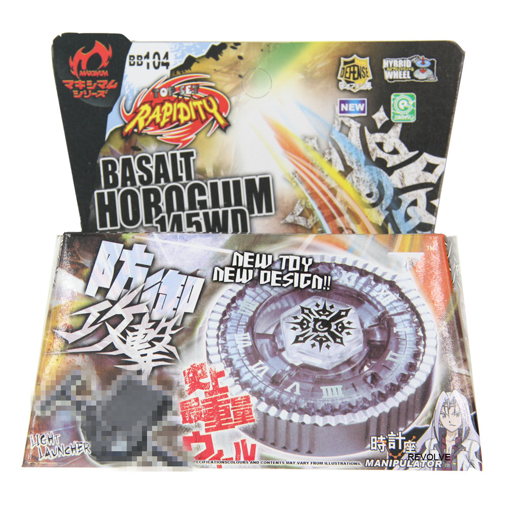 Twisted Tempo / Basalt Horogium BB-104 Bey toys blade WITH LAUNCHERTwisted Tempo / Basalt Horogium BB-104 Bey toys blade WITH LAUNCHER