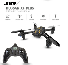 New Hubsan X4 Plus H107P LED RC Quadcopter 2.4G 4CH 6-Axis Altitude Hold Drone