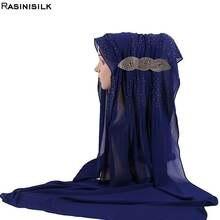 Арабский Новый головной платок однотонная шифоновая лампа тюрбан
