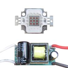 10W Square Base Infrared IR850nm LED diodes Light Parts + Input AC 85~265V Output 4~12V LED driver