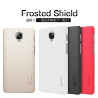 10pcs Lot Wholesale NILLKIN Super Frosted Shield Case For Oneplus 3 Oneplus 3t A3000 PC Plastic