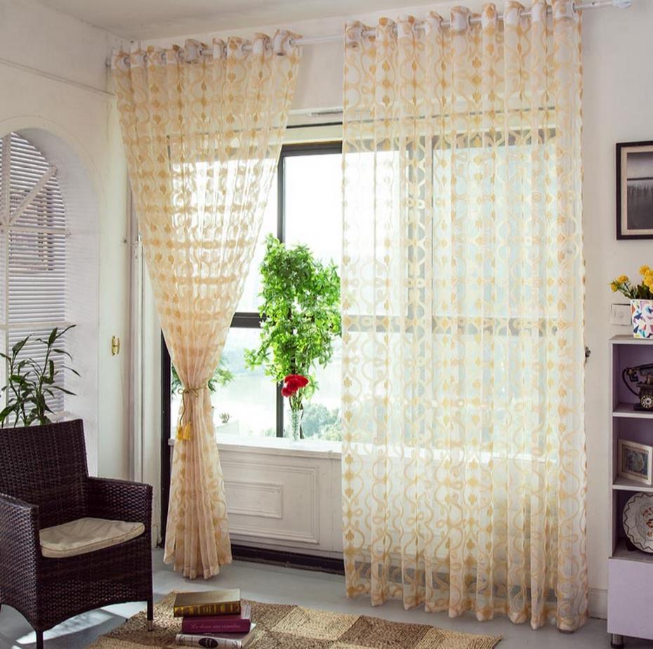 Сітка з шовкового жакардового вікна - Домашній текстиль