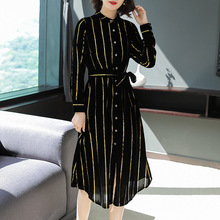 Striped velvet stand neck shirts dress 2018 new full sleeve single breasted women autumn long