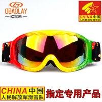 뜨거운 제조 업체 공급 도매 새로운 품질 어린이 전문 더블 레이어 안티 안개 렌즈 스키 안경
