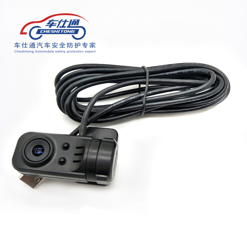 720P Front Camera DVR for Android 4 2 4 4 5 1 Car DVD Player Car