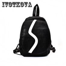 Ivotkova Для женщин рюкзак Винтаж большой Сумки для подростков Обувь для девочек Сумка из искусственной кожи Рюкзаки черный Повседневное одноцветное рюкзак