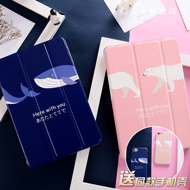 купить Cute Blue Pink Bear Flip Cover For iPad Pro 9.7