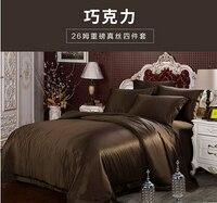 [26] четыре части 100 Наборы для ухода за кожей постельного шелк кровать шелк Постельное белье vele Luxe beddengoed