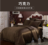 [26] Four Pieces Of 100 Sets Of Bed Silk Bed Silk Bedding Set Vele Luxe Beddengoed