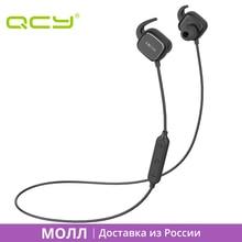 Centro comercial interruptor magnético qy12 qcy auriculares sport auriculares auricular inalámbrico con bluetooth con micrófono para iphone android samsung