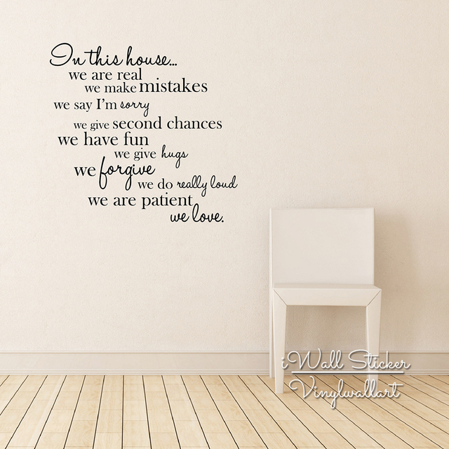 In This House Quote Wall Sticker Home Family Quote Wall Decal Living