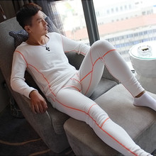 High Quality Winter Men's Thermal Underwear Plus Thick Velvet Thermal Underwear For Men Warm Large Size Solid O-neck Long Johns