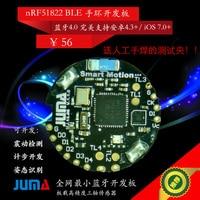 JUMA produced |SMP motion monitoring nRF51822 Bluetooth development board 2.4G BLE Bracelet development