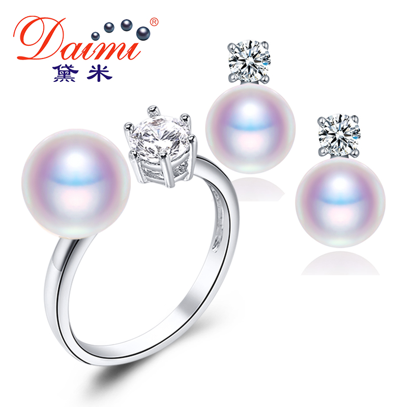 DAIMI Natural Purple Pink White Black Pearl Earrings Ring Sets Natural Pearl Sets Party Jewelry Sets