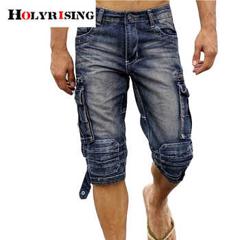 Hot sale Brand Short Jeans Men Denim Blue Boy\'s Short Cotton knees shorts Fashion Summer Men\'s Shorts fashion jean shorts 29-40 - DISCOUNT ITEM  21 OFF Men\'s Clothing