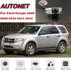 Kamera cofania AUTONET Backup dla Ford Escape 2008 2009 2010 2011 2012 Night Vision/kamera parkowania lub wspornik w Kamery pojazdowe od Samochody i motocykle na