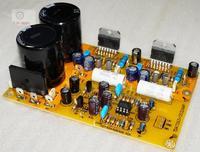 TDA7293+NE5532 pre merger power amplifier