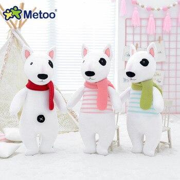 Кукла Metoo Плюшевые игрушки для девочек детские милые Kawaii собака мягкие Мультяшные мягкие животные для детей Рождественский подарок на день ...
