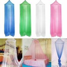 Dome Lace Mosquito Net Bed Canopy Netting Double King Size Fly Insect Protection(China)