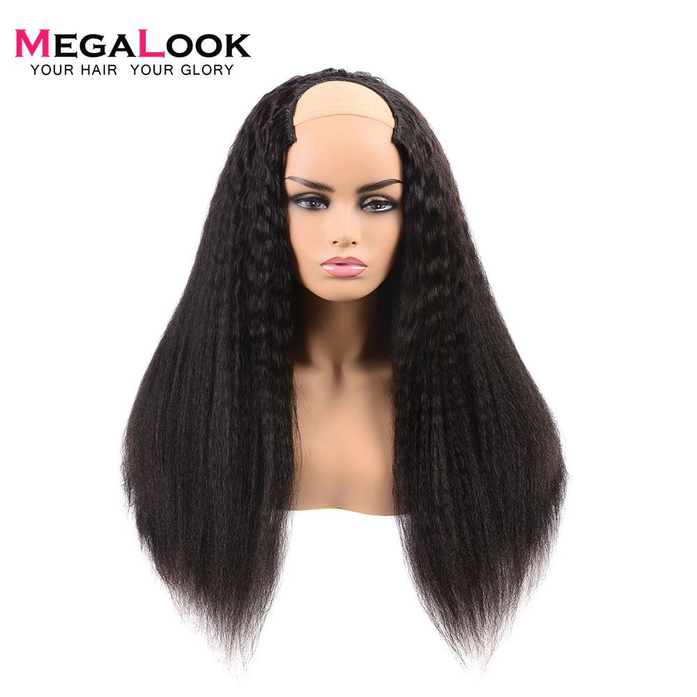 Megalook U Part Kinky Straight Hair Wig 150% Density 100% Brazilian Remy Human Hair Yaki Middle/Left Part