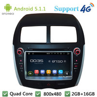 Quad Core 8 Android 5 1 1 Car DVD Video Player Radio Stereo Screen BT FM