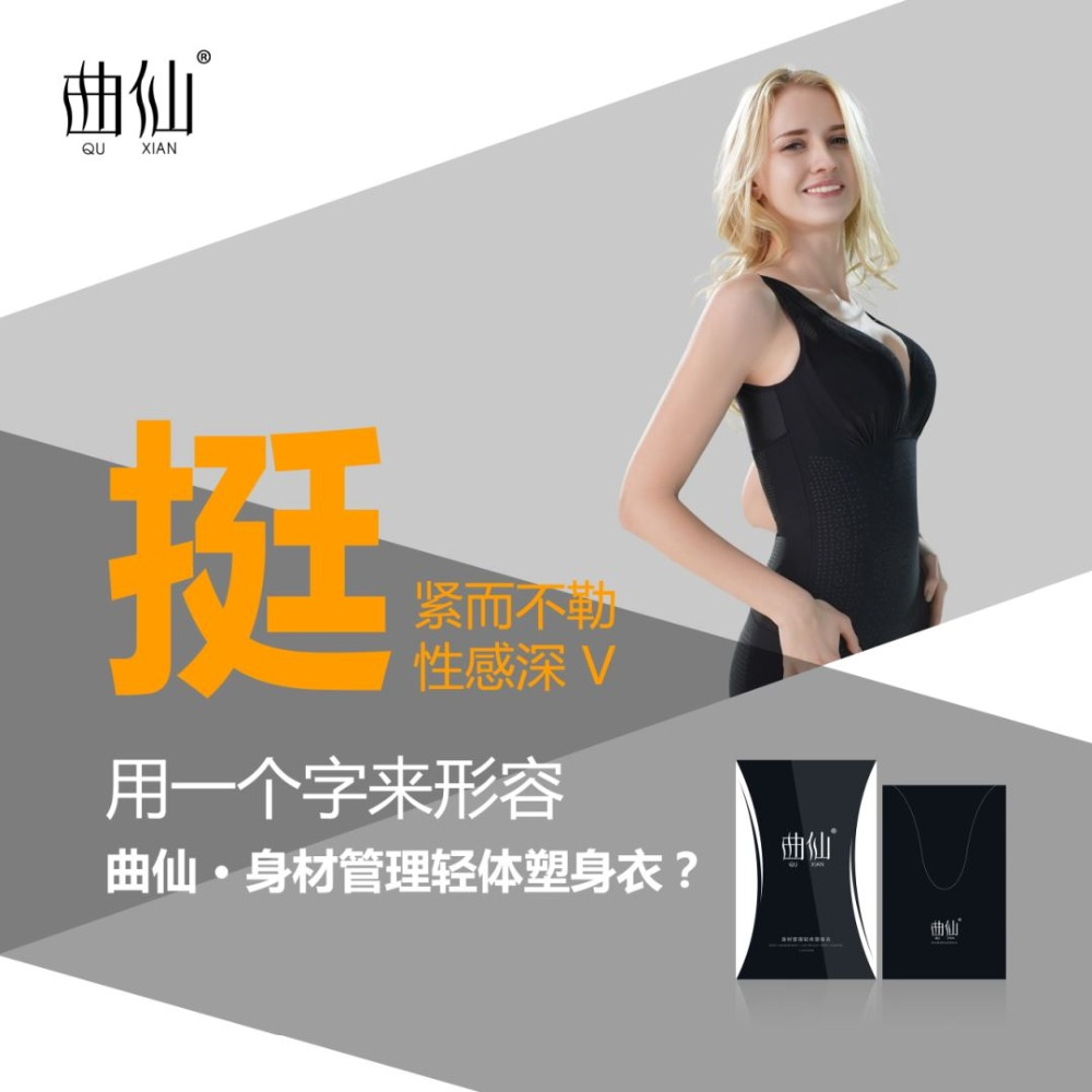 Quxian Slim Controle Volledige Slips Bodysuit Shapers Taille Cinchers Anion Burn Fat Lichtgewicht Body Shaping Kleding Shapeware Zwart - 2