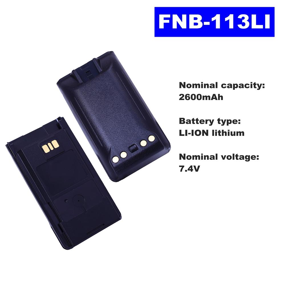74 В 2600 мАч литий ионная Радио батарея fnb 113li для vertex