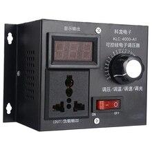 220 В 4000 Вт электронный регулятор переменного напряжения для управления скоростью вращения вентилятора регулятор диммер регулятор напряжения с регулировкой штепсельной вилки Австралии
