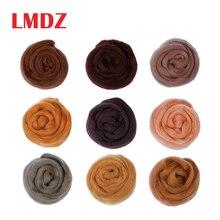 LMDZ 9 цветов 5 г/10 г коричневый животных серии шерсть волокна набор Шерсть-ровинг для иглы валяния ручной спиннинг DIY материалы коричневого волокна