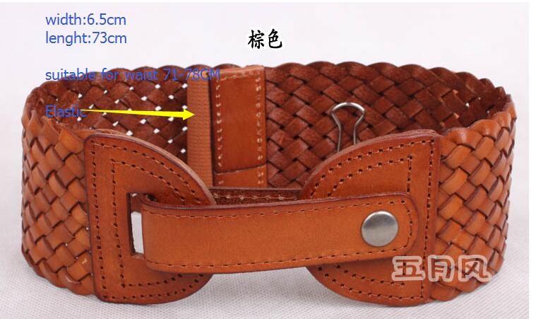 Belt (7)