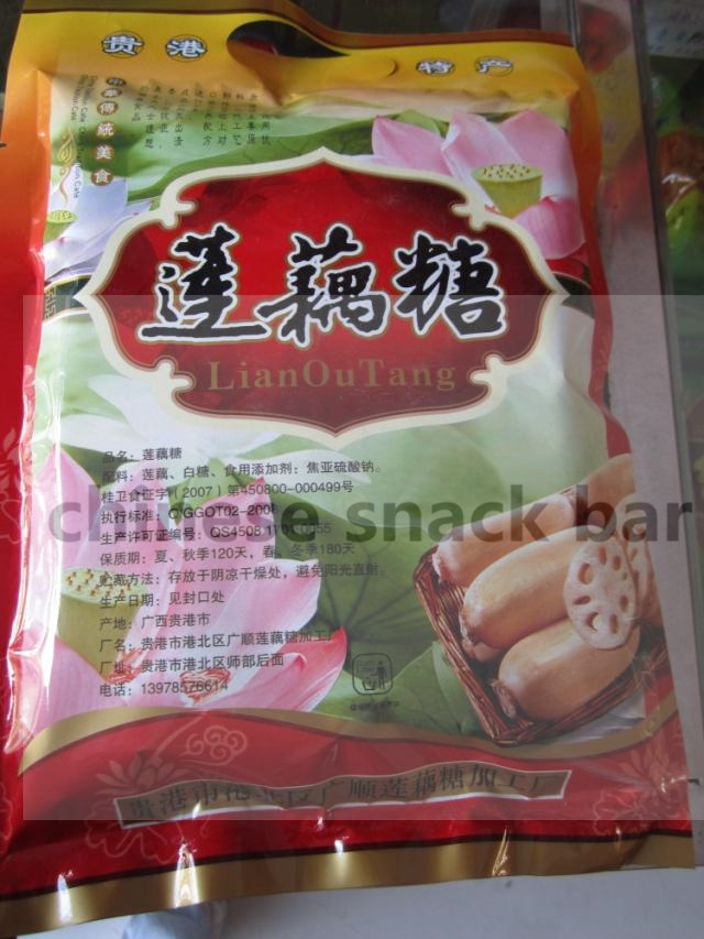 Hot 250g Chinese Sweet Food Candy Lotus Root Snacks, Snack
