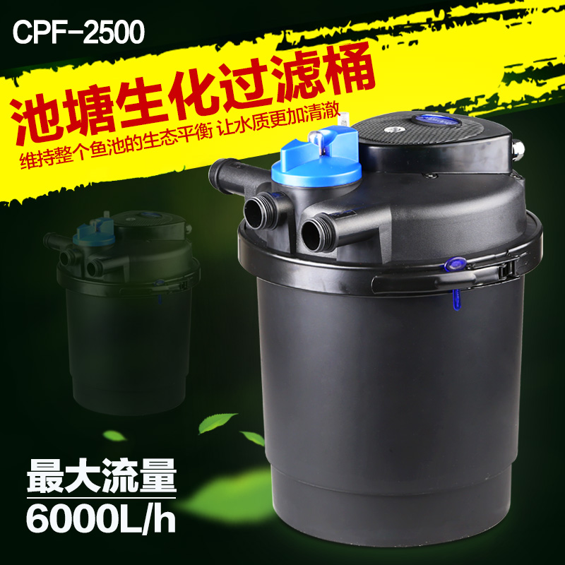 Cpf 2500 fish tank filter bucket aquarium external filter for External fish pond filters