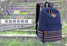 Modèle coréen femmes sac à dos sacs de toile impression sac à dos mignon eastpack sac d'école pour les filles mochila escolar feminina