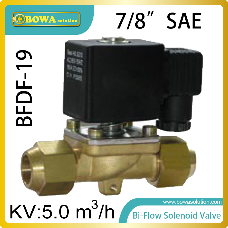7/8 SAE flare Bi-flow solenoid valves are mainly installed in  cold and hot water temperature integrated machine thermo operated water valves are used for proportional regulation of flow quantity depending on the setting and the sensor