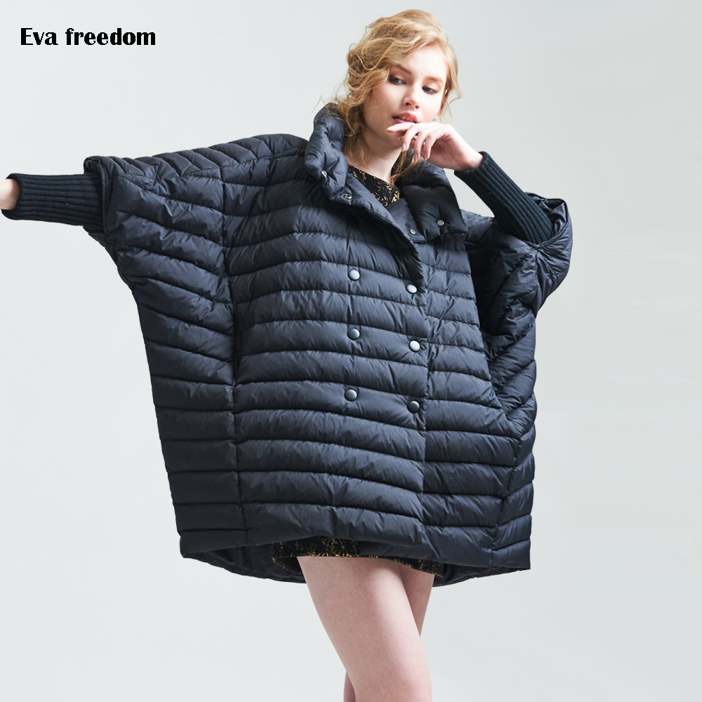 c1d31a4fbcc High Quality 2018 Winter Famous Brand Women s Loose Cloak Style Down Coat  Warm Black Ladies Jackets Outwear Large Size-in Down Coats from Women s  Clothing ...