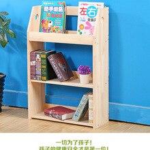 Ручки для шкафа мебель простой современной плотной древесины дети книжный шкаф детский сад журнал показывать книжную полку estanterias infantile