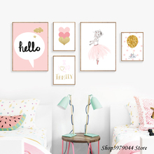 Baby Girl Room Decor Wall Art Paintings Posters And Prints Decoration Cartoon Pink Decoracion Nordica Unframed