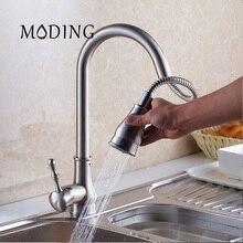 Моддинг латунь вытащить раковина коснитесь кухня полировка Смеситель кухонный кран опрыскиватель Одной нажмите # MD1B9055A