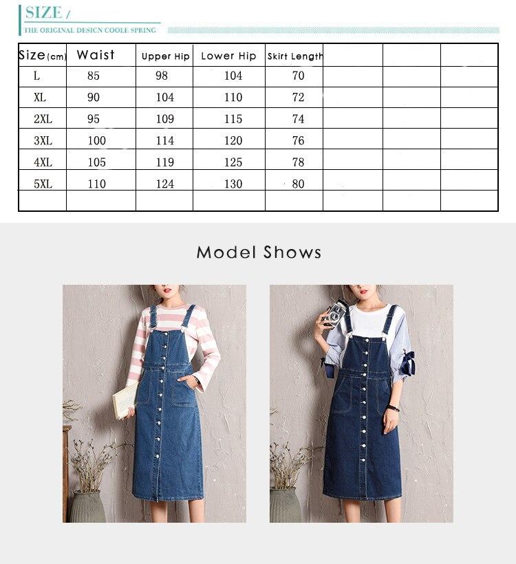 Large size strap dress women's 2018 autumn new Korean skirt denim dress light student long skirt (1)