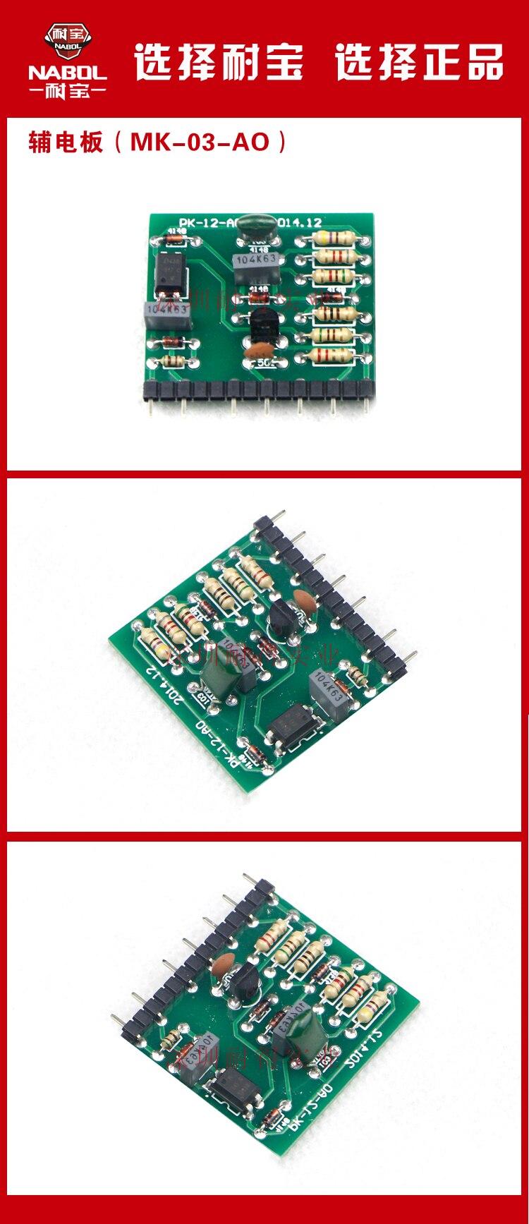 Новый Компоненты вспомогательных пластины сварочный аппарат/инвертор сварочный аппарат