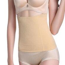 Postpartum abdomen Slimming Waist Belts Body Slim Shaper Tuck Belts slim patch Anti Cellulite Belt Burning Weight Loss Products