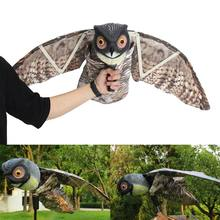 1pc Fake Prowler Owl With Moving Wing Bird Proof Repellent Garden Decoy Pest Scarer Sparrow Bird Control Supplies(China)