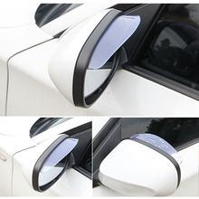 Lite Автомобильное зеркало заднего вида с отражающим козырьком