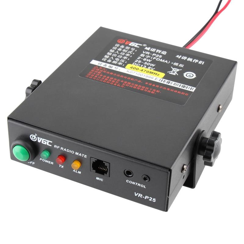 UHF VHF Ham RF Radio Power Amplifier DMR For Interphone Walkie-talkie VR-P25D