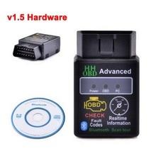 High Quality font b ELM327 b font HH OBD Advanced Bluetooth 1 5 ODB2 OBDII Car